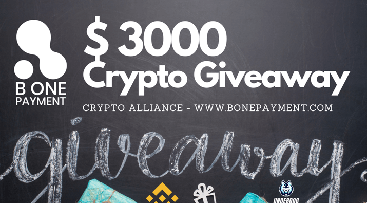 Crypto Alliance Giveaway