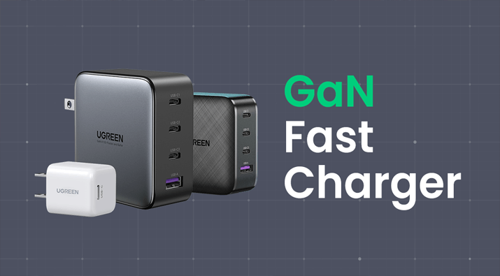 Ultimate Gallium Nitride Fast Charger Giveaway
